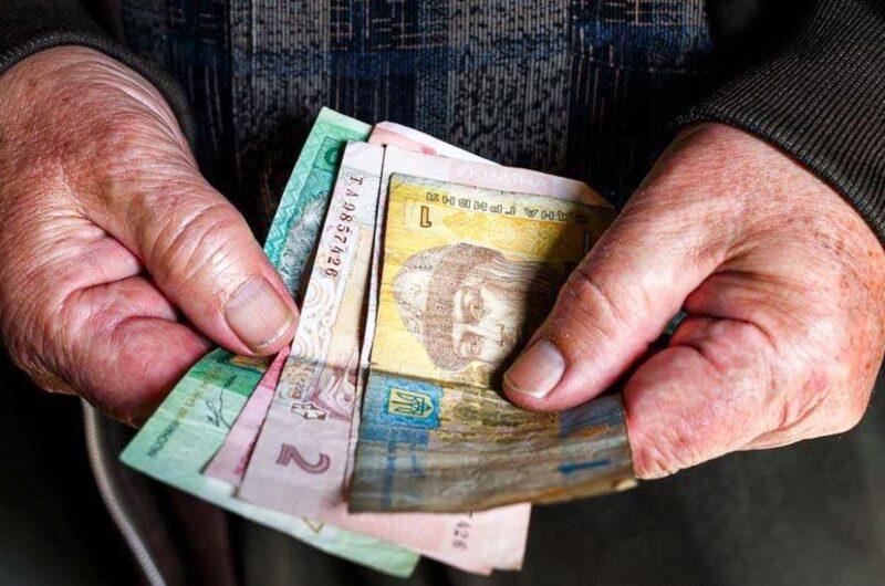 Кому підвищать пенсії в березні, а кому ні: повний перелік ...
