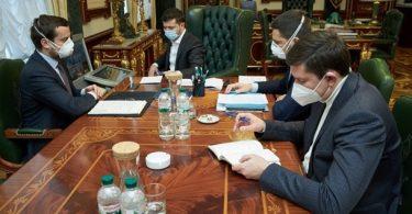 офіс президента зеленський